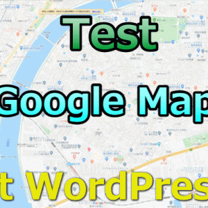 Google マップでの通常表示と、拡大表示での表示Test