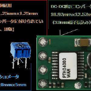 【大改造】プラレールEF65 Wi-Fiカメラ搭載車 part 3