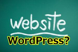 WordPressホームページ6つの課題