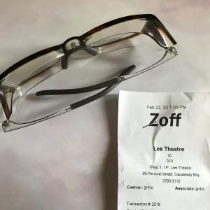 新型コロナウイルスは目からも感染!花粉対策眼鏡購入。