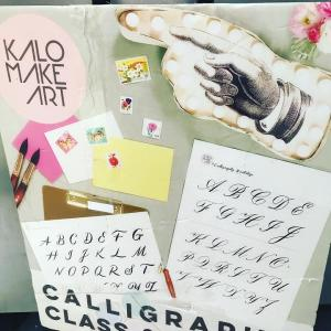 人生初めてのカリグラフィー@Kalo Make Art
