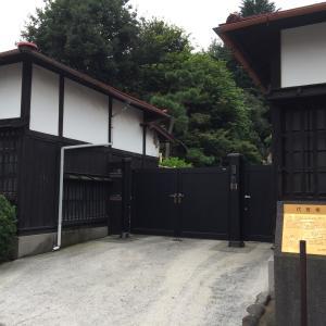 横浜山手で歴史に思いを馳せる(1):荻野アンナの自宅/石川代官所/クリフサイド/元町百段公園