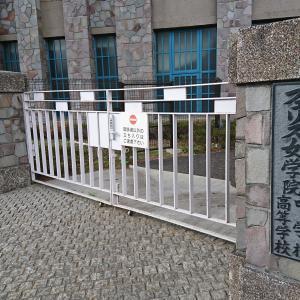 唐人お吉の悲話~横浜山手で歴史に思いを馳せる(2):下田長屋