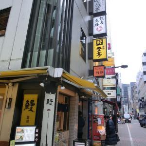 「銀座で人気のいなり寿司」と「江戸時代からある銀座路地裏の神社にお参り」:銀座魚勝/宝童稲荷神社