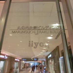 【丸の内】「パン食べ放題ランチのカフェ」と「東京駅0キロポスト」:メゾンカイザーカフェ