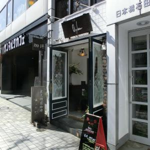 【人形町】「雰囲気と珈琲と器を楽しむ喫茶店」と「すぐに完売になってしまう人気のシュークリーム店」:あっぷる/シュークリー