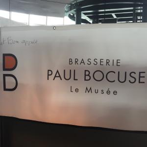 国立新美術館のフレンチレストランでランチ:ブラッスリー ポール・ボキューズ ミュゼ