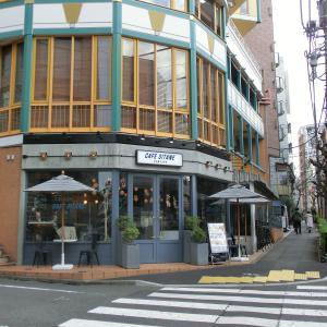 【恵比寿】「レンタル撮影スタジオとしても使われているお洒落なカフェ」と「恵比寿ガーデンプレイス散策」: カフェジタン/ヱビスビール記念館