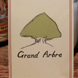 【世田谷線沿線】「雰囲気のいいフレンチレストラン」と「かわいらしい超ローカルな世田谷線」:ゴンアルブル