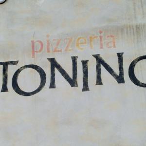 【下高井戸】「食べログ高評価のイタリアン」と「下高井戸プチ散策」:トニーノ