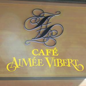 「日本橋でパリのビスオロを味わう」と「日本橋三越本店のパイプオルガン」:カフェ エメ・ヴィベール コレド室町