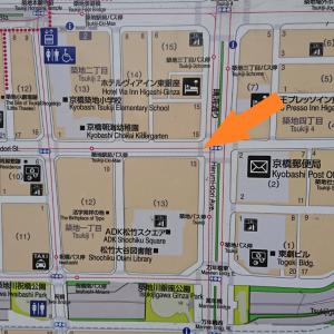 平成通りを歩く(1)
