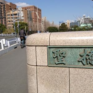 多様な宗教施設がある内神田の西側界隈を散策(1):湯島聖堂/太田姫稲荷神社/ニコライ堂