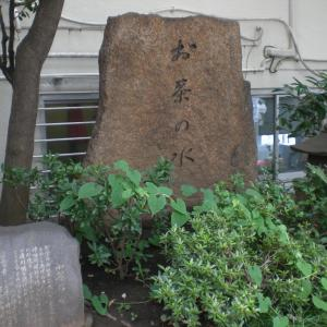 【内神田の西側】古書店街を探索