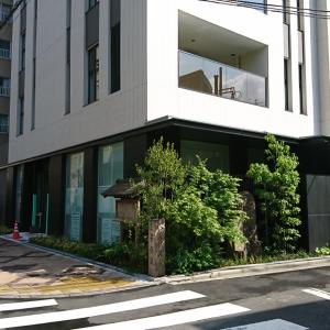 日暮里・鶯谷の東側を散策(2):ねぎし三平堂/子規庵/鶯谷風俗街