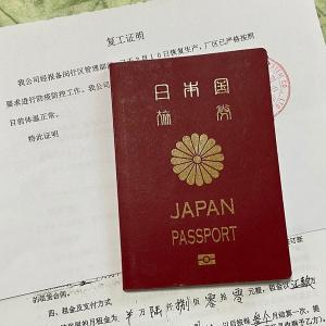 上海での自宅待機8日目でようやく解除、これからの日本が心配