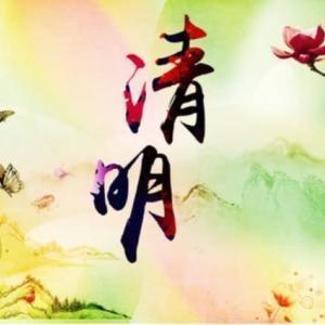 平常に戻りつつある上海と清明節