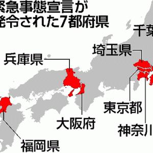 新型コロナ 外出規制を守る中国、守らない日本