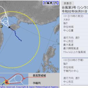 本日台風3号発生、結局7月は観測史上初「台風の発生が無い7月」でした