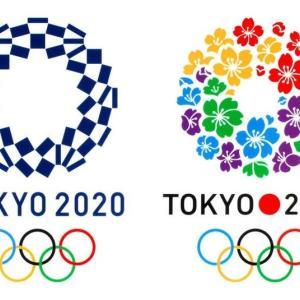 オリンピック開催なら「無観客開催」、国民感情を考えても当然