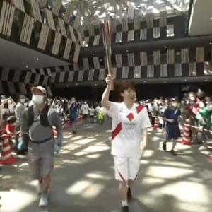 地元でのオリンピック聖火リレーを見て