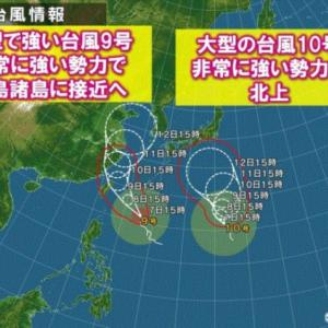 台風に注意です
