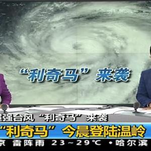 台風上陸、飛行機欠航相次ぐ