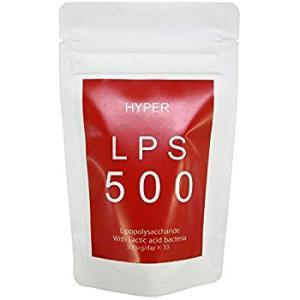 【ハイパーLPS500】では身体の免疫力は上がらない!?悪い口コミは?調査したらこんな事がワカッタ!!