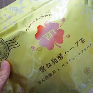 【重ね発酵ハーブ茶】にはダイエット効果がない!?悪い口コミは?調査したらこんな事がワカッタ!!