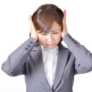 【静命漢方堂 聴命箋】では耳鳴りとめまいは改善しない!?悪い口コミは?調査したらこんな事がワカッタ!!