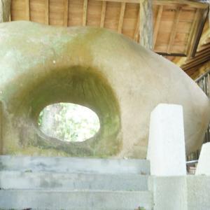 最高のパワースポット高知県「久礼八幡宮」の厄抜け石