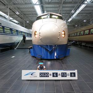 リニア鉄道館(K121)