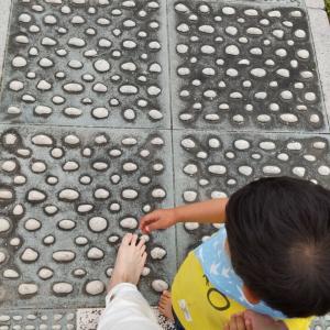 神明公園(K229)
