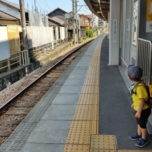 電車旅(K248)