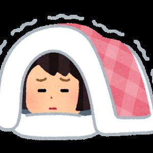 寒い朝でもすっきり目覚める方法✨⏰