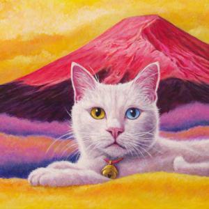 赤富士を背景にした白猫の開運絵