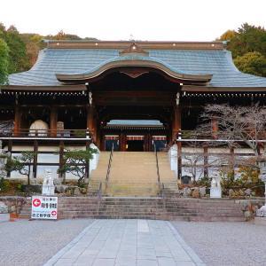 近江神宮 2