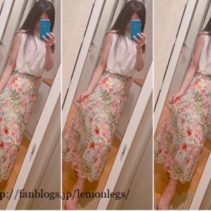 バカンスの女神になれる花柄のロングスカート【ATTRANGS】