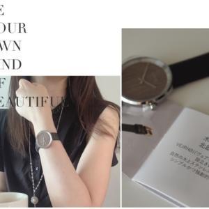 北欧デザインが生み出す独創的で美しい木製腕時計【ヴェアホイ】の口コミ。予約販売にてご注文の方にストラップ1本プレゼント!