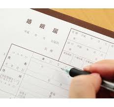 【婚活】勝間和代さん、パートナーの増原裕子さんと関係解消で考える、婚姻届けの重み