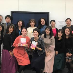 【婚活】日本結婚相談所連盟にて『普通』の結婚が、なぜできないの?メモ術サポート講座登壇