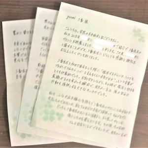【婚活】数年前に面談した方から手紙、結婚できたのは私のお陰!?