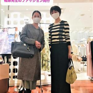 【婚活】20代婚活女子に似合うブランドは?婚活ファッションを洗練させたい!コーディネート同行!