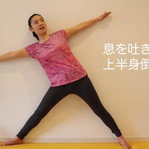 壁ヨガで、姿勢・腰痛改善!