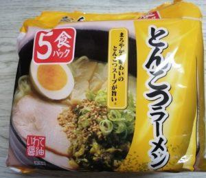 やっぱり節約は食費から、業務スーパー30円のとんこつラーメン