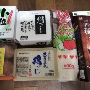 一人暮らしでも業務スーパー、おすすめは濃厚豆乳豆腐26円