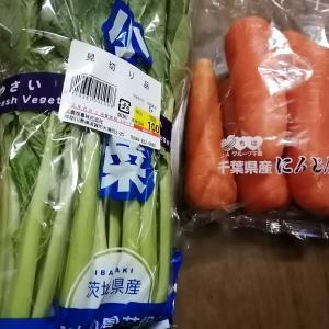 見切り野菜と100均で便利グッズ購入