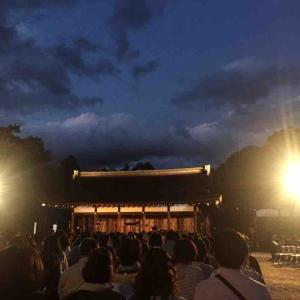 10月の京都ひとり旅③ ~上賀茂神社のコンサート~