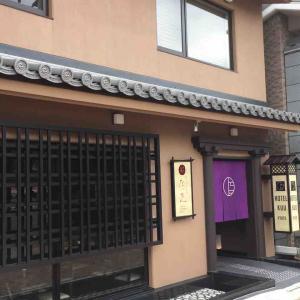 10月の京都ひとり旅④ ~今回宿泊したホテル~