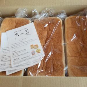 乃が美のパン